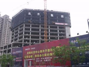 安阳世贸中心·酒店